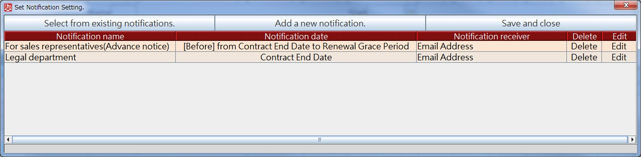 Setting screen of automatic mail notification